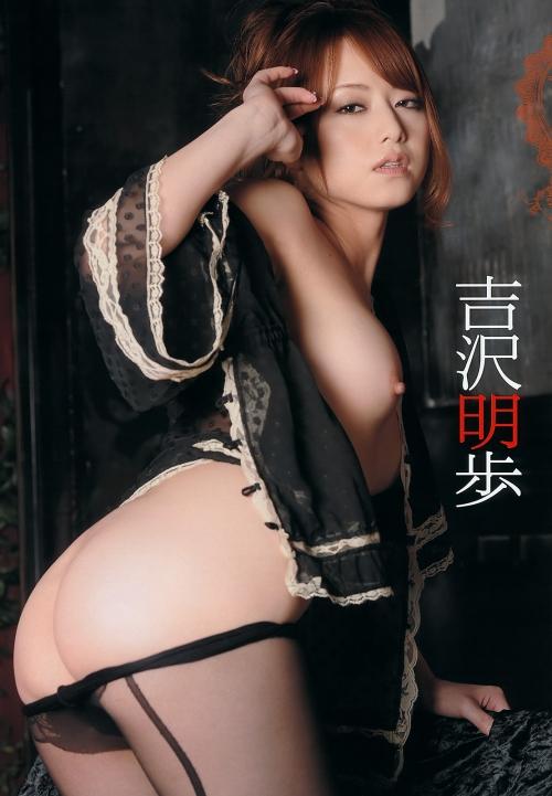 吉沢明歩 Eカップ AV女優 09