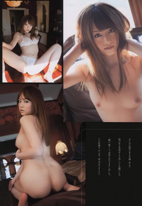 吉沢明歩 Eカップ AV女優 16
