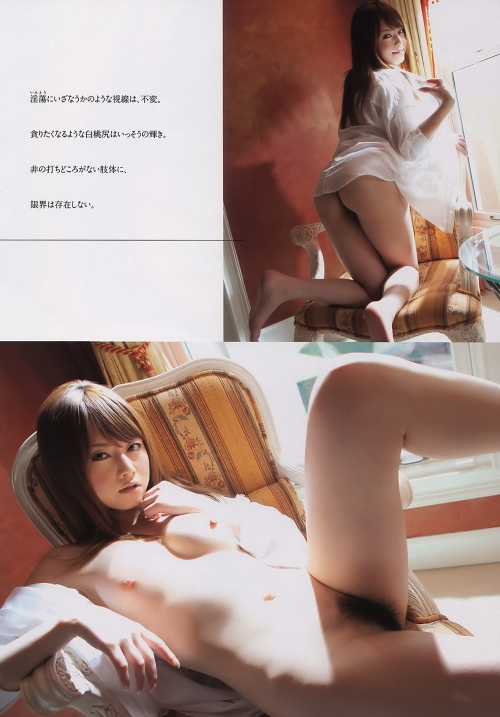 吉沢明歩 Eカップ AV女優 17