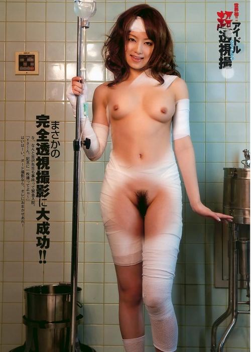 吉沢明歩 Eカップ AV女優 27