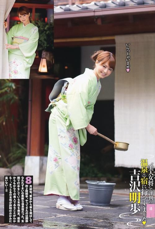 吉沢明歩 Eカップ AV女優 34