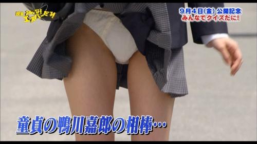 池田エライザ モデル ハーフ 20