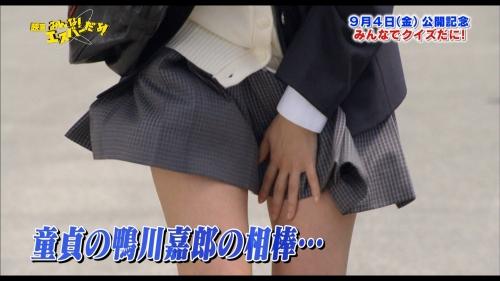 池田エライザ モデル ハーフ 22