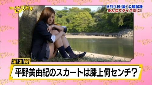 池田エライザ モデル ハーフ 25