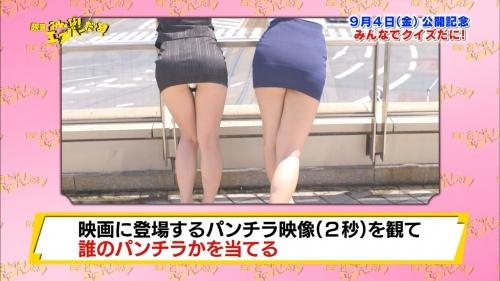 池田エライザ モデル ハーフ 27