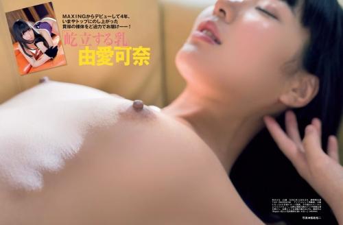 由愛可奈 Dカップ AV女優 27