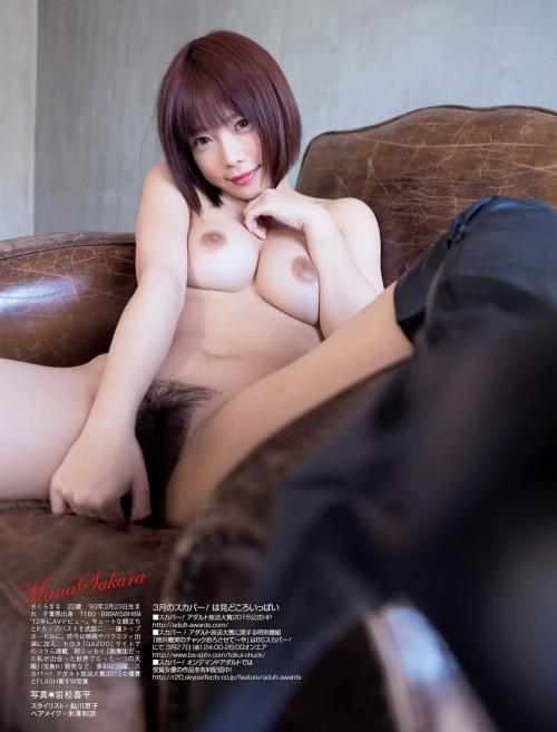 紗倉まな Fカップ AV女優 04