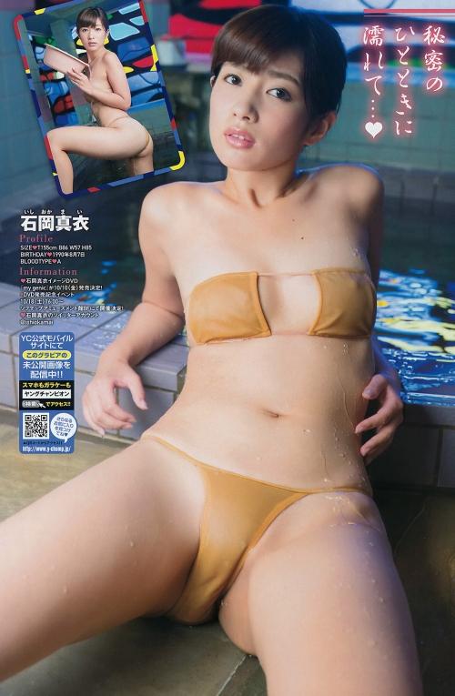 恵比寿マスカッツ AV女優 23