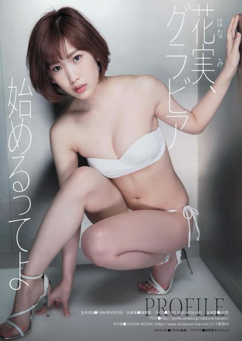 恵比寿マスカッツ AV女優 84