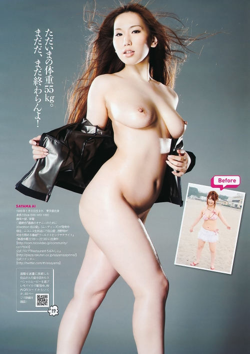 佐山愛 Hカップ AV女優 13