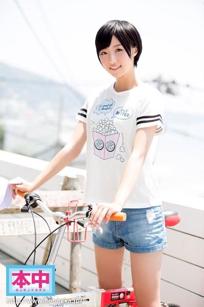 相原翼 AV女優 19