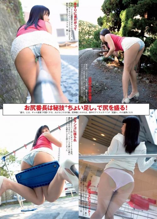 美尻 プリ尻 グラビア 03
