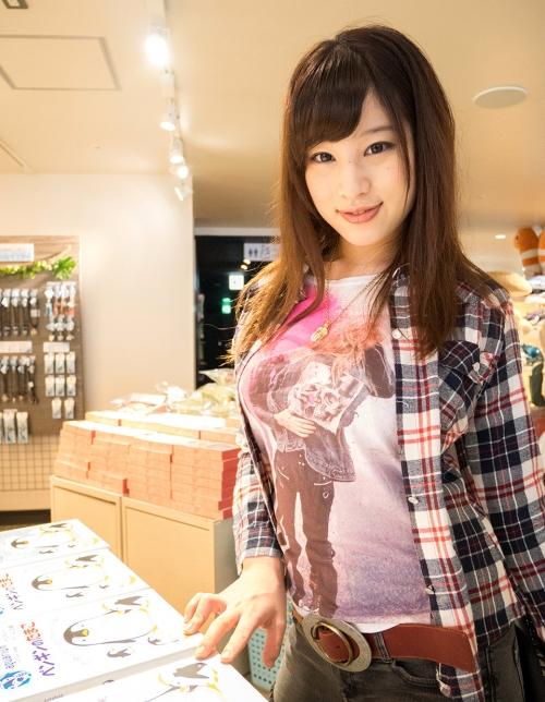桜ちなみ Gカップ AV女優 06