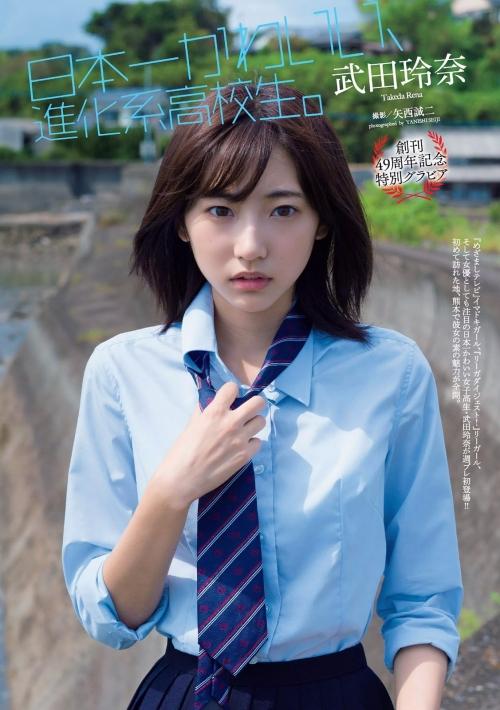 武田玲奈 Bカップ モデル 女優 グラビア 01