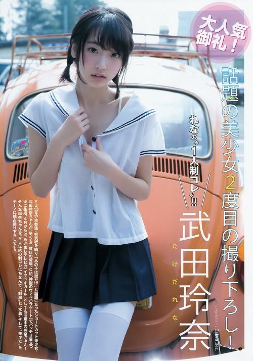 武田玲奈 Bカップ モデル 女優 グラビア 09