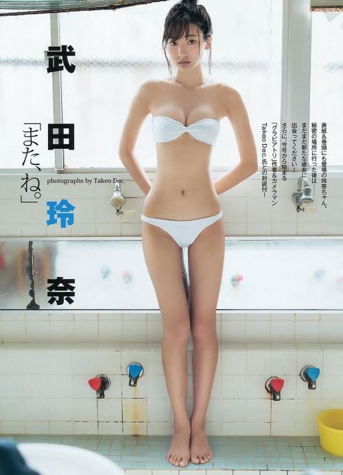 武田玲奈 Bカップ モデル 女優 グラビア 31