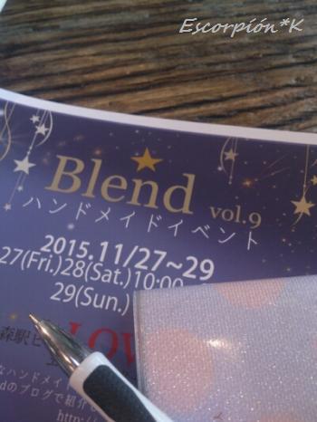 blend183.jpg