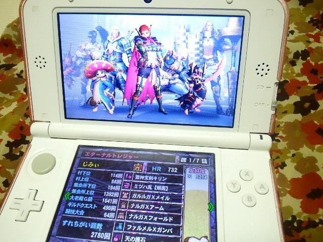 20150823-3DS.jpg