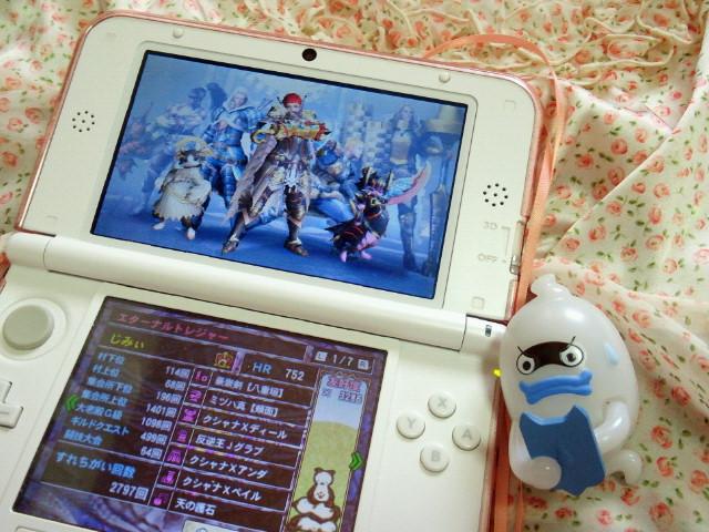 20150913-3DS.jpg