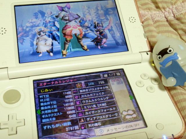 20150913-3DS2.jpg