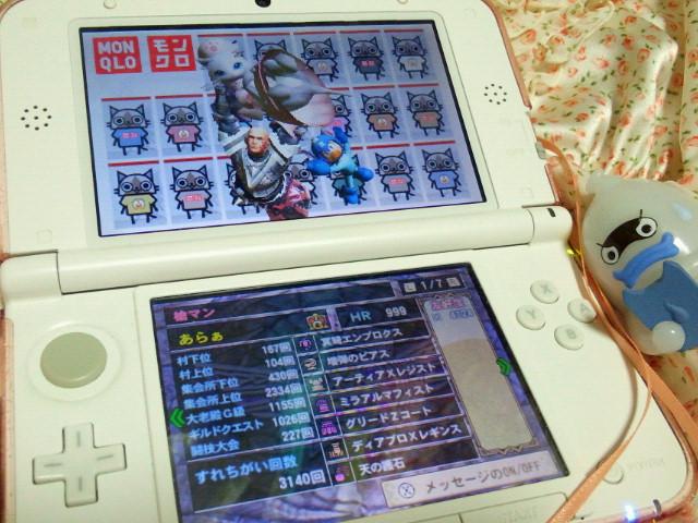 20150913-3DS相方君