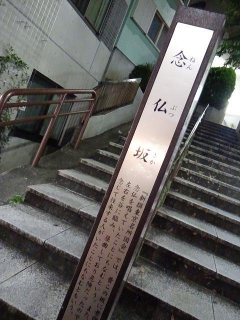 20150914曙橋2_convert_20150917034908