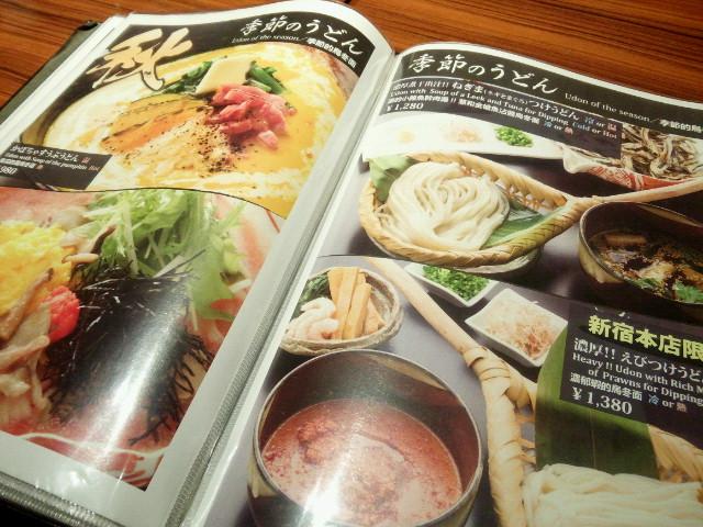 20151004新宿うどん1