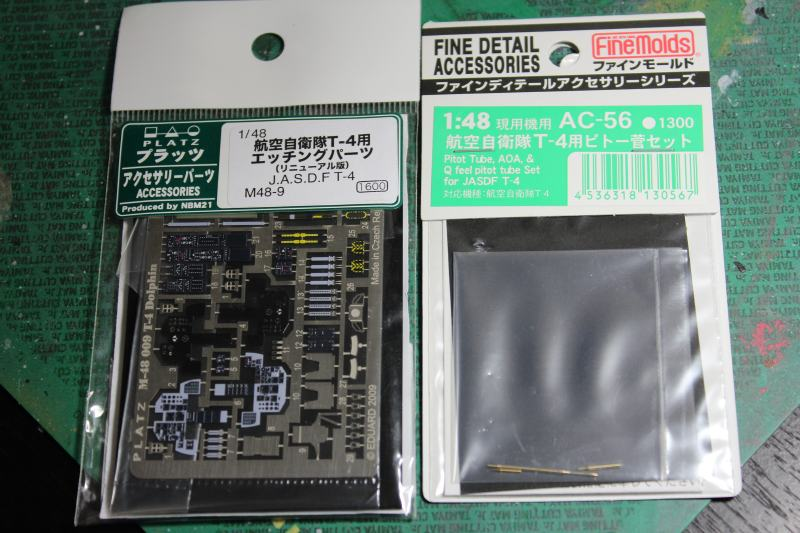 T-4-4.jpg