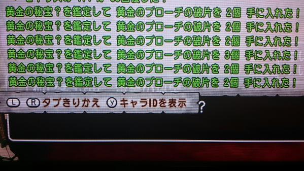 2015/08/21/なんじゃこりゃあぁぁぁ!