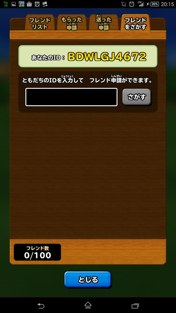 2015/10/16/ID