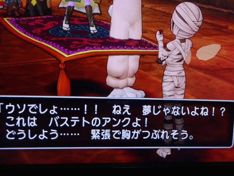 2015/09/15/これじゃねえ!