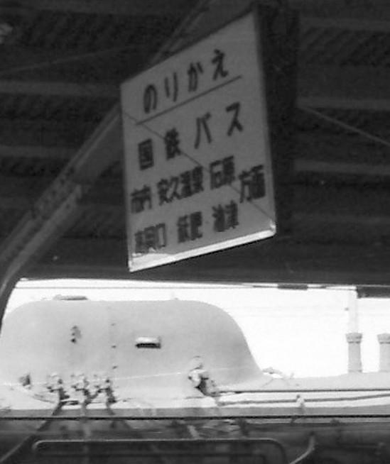 bb-162v.jpg