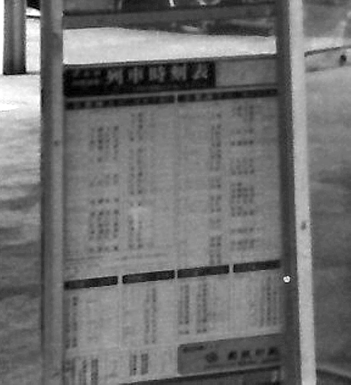 bb-163v2.jpg