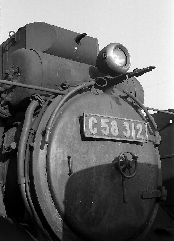 gb-7.jpg