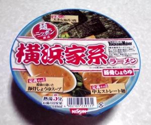 麺ニッポン 横浜家系ラーメン