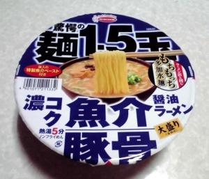驚愕の麺1.5玉 濃コク魚介豚骨醤油ラーメン