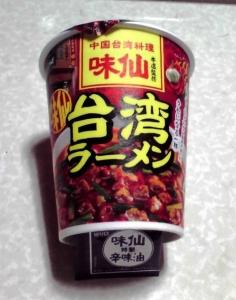 味仙本店監修 台湾ラーメン