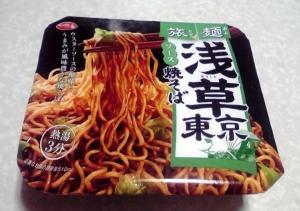 旅麺 浅草 ソース焼そば