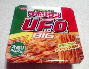 日清焼そば U.F.O. BIG ナポリタン