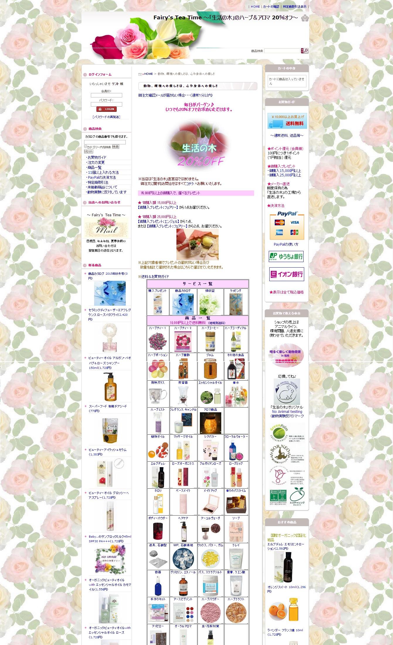 shop画像