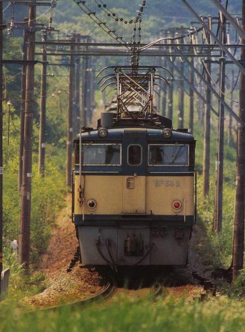 EF63丸山 (2)