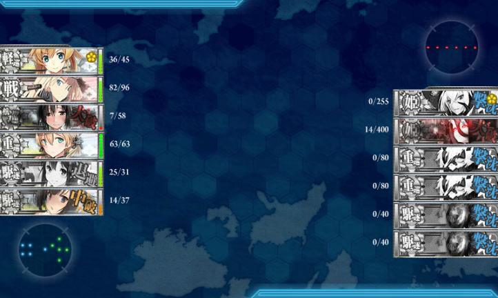 F7last.png