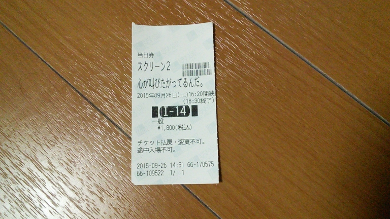 IMG_20150926_225135.jpg