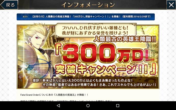 Screenshot_2015-09-02-21-31-01.png