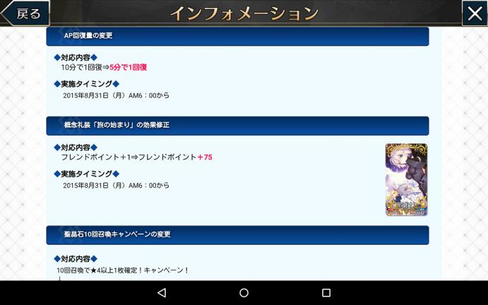 Screenshot_2015-09-02-21-31-23.png