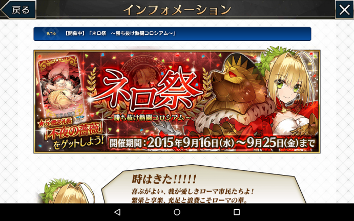 Screenshot_2015-09-17-00-04-35.png