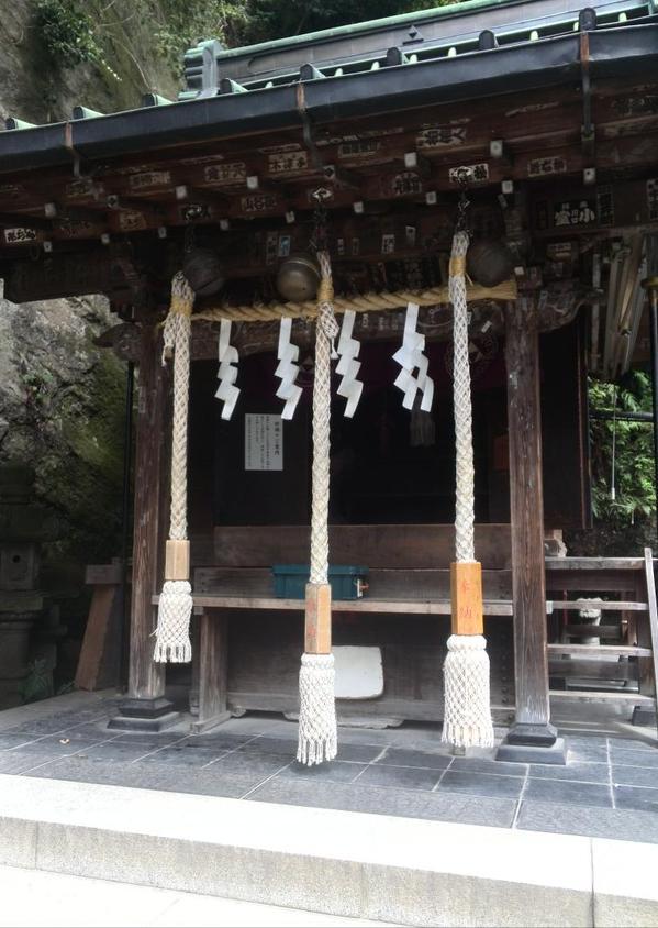 銭洗弁財天宇賀福神社 是非お祈りをしましょうw
