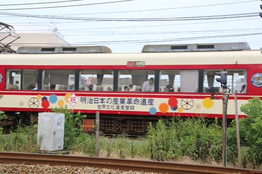 20150912西鉄 (7)のコピー