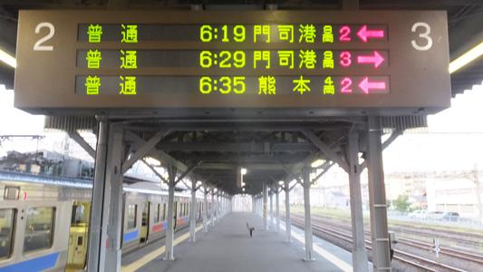 20150920大牟田のコピー