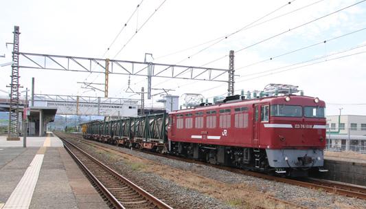 20150920遠賀川1152レ (97)のコピー